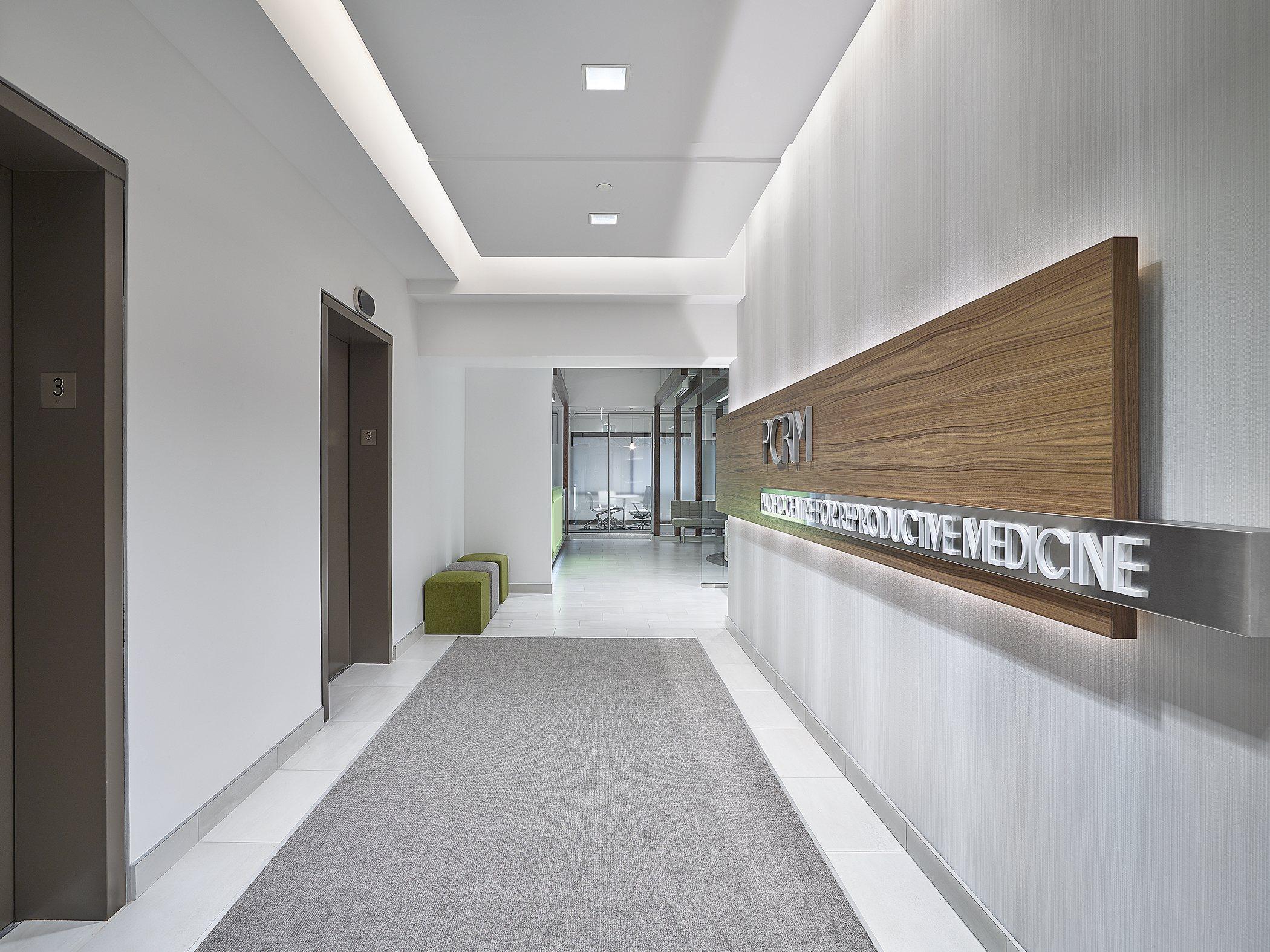 PCRM Edmonton office - lobby